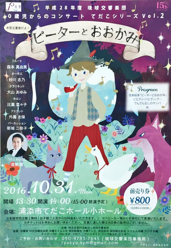 201610310con_n